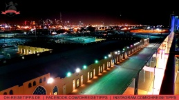 Der Blick vom Cruise Terminal im Port Rashi auf die Skyline von Dubai. Foto: Oliver Heider