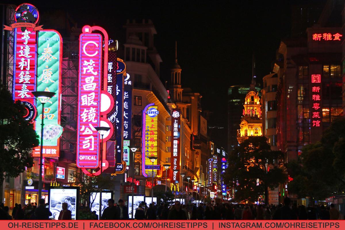 17_Shanghai_06